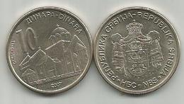 Serbia 10  Dinara  2007. - Serbie