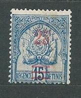 TUNISIE   N°  28  *  TB - Tunisie (1888-1955)