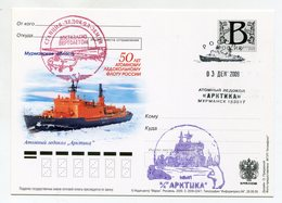 """2009 RUSSIA POSTCARD """"B"""" NUCLEAR ICEBREAKER """"ARCTIC"""" HELICOPTER POST - Polar Ships & Icebreakers"""