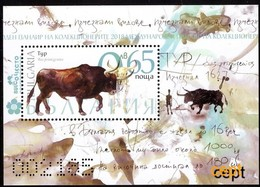 Fauna - Extinct Animal Species  – Bulgaria / Bulgarie 2018 – Block MNH**(total Print 1 800pcs) - Stamps