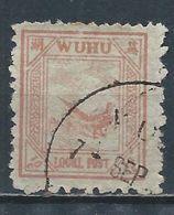 1894 CHINA  WUHU LOCAL POST 10c USED CHAN LW7 Cv $30 - Chine