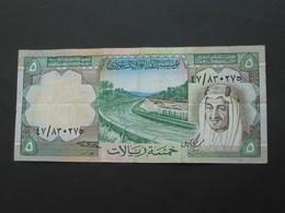 5 Ten Riyals 1977 - Saudi Arabian Monetary    **** EN ACHAT IMMEDIAT **** - Arabie Saoudite
