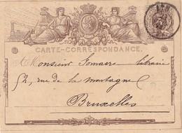 BELGIQUE  ENTIER POSTAL/GANZSACHE/POSTAL STATIONERY CARTEDE ATH - Cartoline [1871-09]