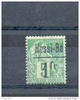 Nossi Bé. Type Sage Surchargé. 1 F Sur 5 C - Nossi-Bé (1889-1901)