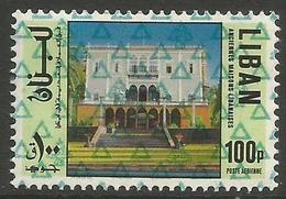 Lebanon - 1978 Entrance O/print 100pi  MNH **    Mi 1279  Sc C783 - Lebanon