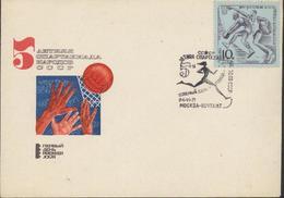 Basket-Ball, Athletisme    FDC 1971 - Russie - Basketball