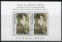 BK0298 South Korea 1977 Temple Buddha Statue Has Yellow S/S MNH - Budismo