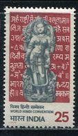 BK0300 India 1975 Hindu Education Goddess 1V MNH - Buddhism