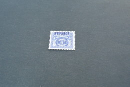K17313 - Stamp  MNH Congo Belge Overprinted Katanag 1960 - SC. J7 - Postage Due - 6F Violet - Katanga