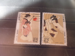JAPON TIMBRE OU SERIE YVERT N° 1732.1733 - 1926-89 Emperor Hirohito (Showa Era)