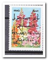 Irak 1996, Postfris MNH, Flowers With Overprint - Irak