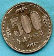 NO/  JAPON  500 Yen  Year 16  (2004 ) KM#99.2 - Japon
