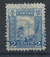 1893 CHINA CHEFOO TREATY PORTS 2 CENT USED Chan LC10 - Chine