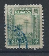 1893 CHINA CHEFOO TREATY PORTS 1/2 CENT GREEN USED BLUE CANCEL Chan LC8 - Chine
