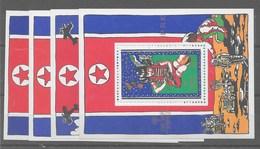 4 Hojas Bloque De Corea Nº Yvert HB-63/66 ** - Corea Del Norte