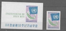 Serie Y Hoja Bloque De Corea Nº Yvert 244 Y HB-30 ** - Corea (...-1945)