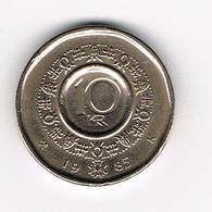 &  NOORWEGEN  10 KRONER 1985 - Norvège