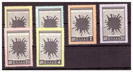 GRECIA -  1954 - RICORSO GRECO ALL'ONU SULLA QUESTIONE DI CIPRO. SERIE COMPLETA ULTIMO VALORE MACCHIE GIALLE. MNH** - Greece