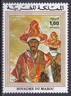Marokko Morocco 1975 Kunst Arts Kultur Culture Gemälde Paintings Taieb Lahlou Wasserverkäufer, Mi. 801 ** - Marokko (1956-...)