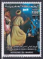 Marokko Morocco 1975 Volkskunst Folklore Brauchtum Festival Tanz Tänzer Dance Dancing Marrakesch, Mi. 807 ** - Marokko (1956-...)