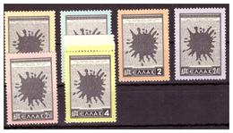 GRECIA -  1954 - RICORSO GRECO ALL'ONU SULLA QUESTIONE DI CIPRO. SERIE COMPLETA. ALCUNI VALORI CON DIFETTI. MNH** - Grecia