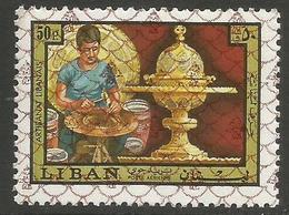Lebanon - 1978 Metalworker O/print 50pi  MNH **    Mi 1270  Sc C774 - Lebanon