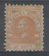 SERBIE:  N°11 * (papier Pelure)          - Cote 110€ - - Serbie
