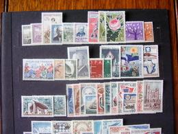 Francia. Resti Di Collezione MLH/MNH Post 1959 . 7 Foto - France
