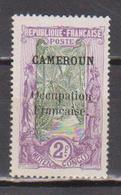 CAMEROUN        N°  YVERT  :      82     NEUF SANS GOMME    ( SG  1/21 ) - Kamerun (1915-1959)