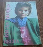USSR Soviet Latvia Fashion Magazine RIGAS MODES Spring 1987 RARE MODA With PATTERN Riga Models House - Books, Magazines, Comics
