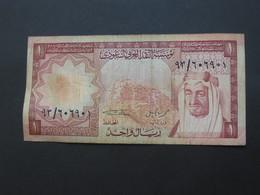 1 One Riyal 1977 - ARABIE SAOUDITE - Saudi Arabian Monetary Agency **** EN ACHAT IMMEDIAT **** - Arabie Saoudite