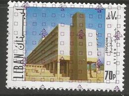 Lebanon - 1978 School Of Science 70pi  MNH **    Mi 1271  Sc C775 - Lebanon
