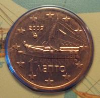 ===== 1 Cent Grêce 2009 étât BU ===== - Grèce