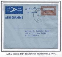 Soudan Aérogramme N°2 Khartoum 1955 Aerogram Air Letter Entier Entero Ganzsache Lettre Carta Belege Airmail Cover - Soudan (1954-...)
