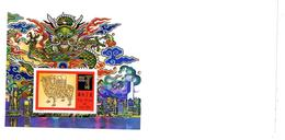 Hong-Kong / 1997 / Année Du Buffle / BF Doré à L'or 22 Carats / Cartor - Astrologie