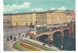 Ansichtskarte Von Moskau Aus Den 60 Jahren - Russland