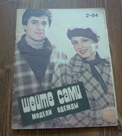 USSR Soviet Russia Leningrad Fashion Magazine Supplement SEW IT YOURSELF W/ Patterns Clothing Models With Cut Designs - Books, Magazines, Comics
