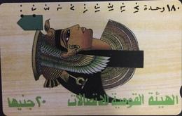 Paco \ EGITTO \ EGY-15 \ Head Of Cleopatra - Text 1 \ Usata - Egypt