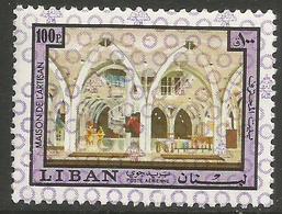 Lebanon - 1978 Handicraft Museum 100pi  MNH **    Mi 1280  Sc C784 - Lebanon