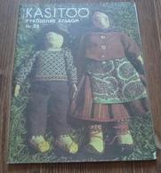 USSR Soviet Estonia Tallinn Kunst Magazine KASITOO NEEDLEWORK ALBUM 1988 With Pattern Cut Design - Slav Languages