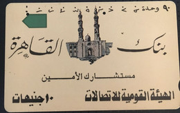 Paco \ EGITTO \ EGY-20 \ Bank Of Cairo 3 \ Usata - Egypt