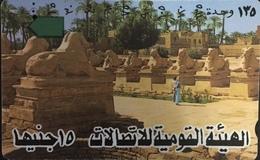Paco \ EGITTO \ EGY-24 \ Avenue Of Sphinx - Text 1 \ Usata - Egypt