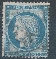 N°60 NUANCE ET OBLITERATION. - 1871-1875 Cérès