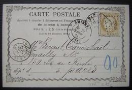 Amiens (Somme) 1874 Cachet P.Hazebrouck Au Revers D'une Carte Précurseur, Voir Photo - Marcophilie (Lettres)