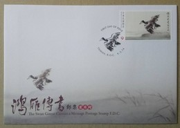 FDC(B) Taiwan 2014 Swan Goose Carries A Message Stamp Bird Geese Joint - 1945-... Republic Of China