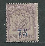 TUNISIE   N°  45  *  TB - Tunisie (1888-1955)