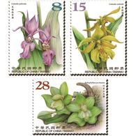 2018 Wild Orchids Series Stamps (II) Flower Orchid Post - Post