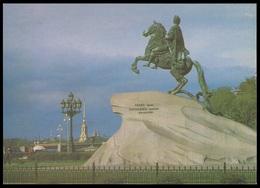 3364 RUSSIA 1984 ENTIER POSTCARD L 108510 (K202) Mint PETERSBURG PETER-1 EMPEROR MONUMENT SCULPTURE HORSE LAMP Leningrad - Monumentos