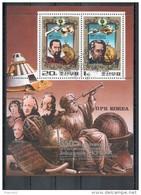 Corée Du Nord. Bf Johannes Kepler - Corée Du Nord