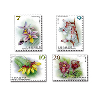 2018 Wild Orchids Seris Stamps (IV) Flower Orchid Post - Environment & Climate Protection